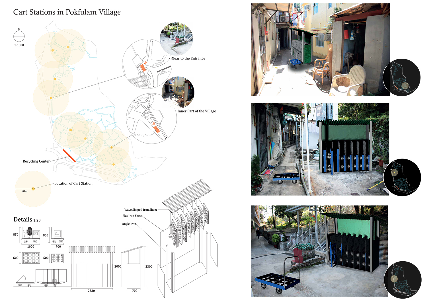 Cart Stations in Pokfulam Village_A1_S