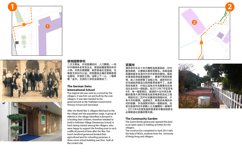 s_Kitty Yuen_mapping_09