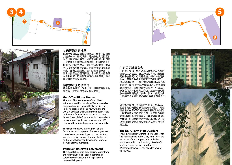 s_Kitty Yuen_mapping_10