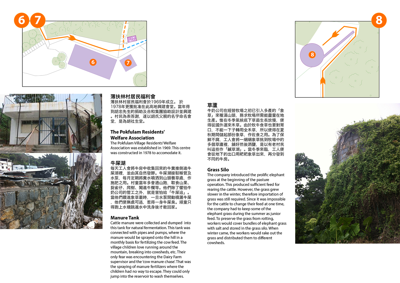 s_Kitty Yuen_mapping_12