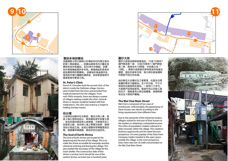 s_Kitty Yuen_mapping_13