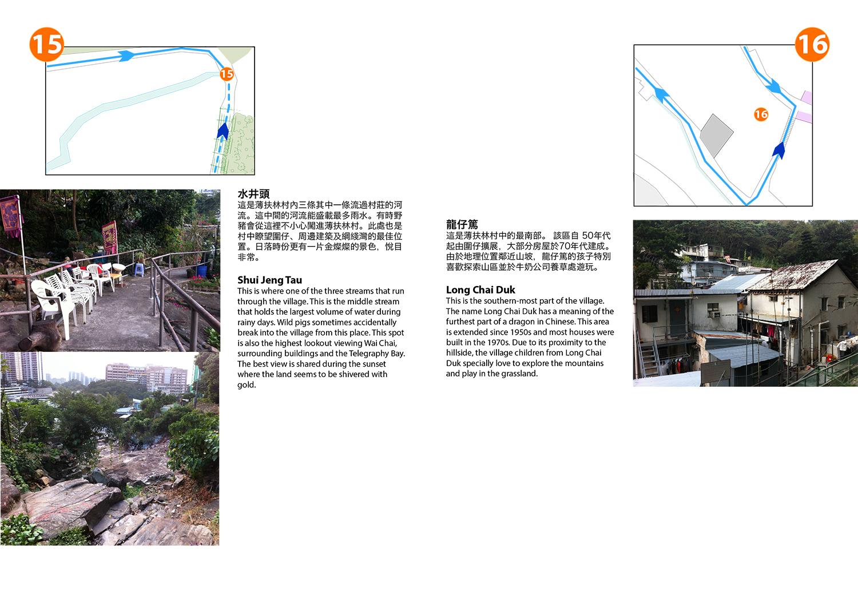 s_Kitty Yuen_mapping_16