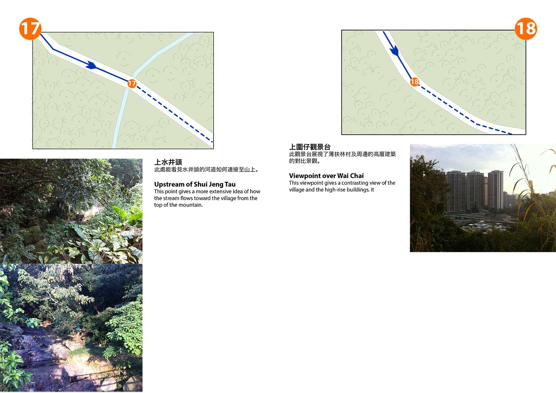 s_Kitty Yuen_mapping_17