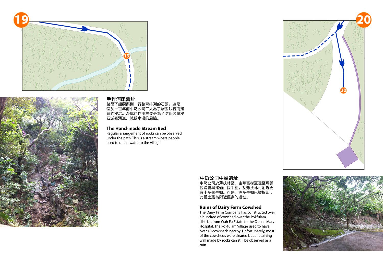 s_Kitty Yuen_mapping_18