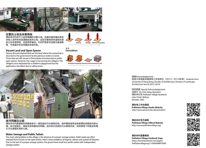 s_Kitty Yuen_mapping_20