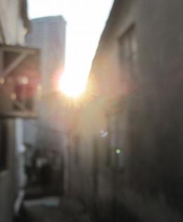 System of Shadow in Pokfulam Village