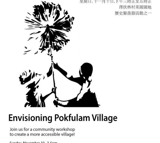 Workshop- Envisioning Pokfulam Village